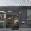東部事業所